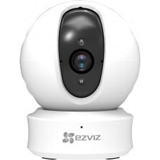 EZ360 1080P PT camera